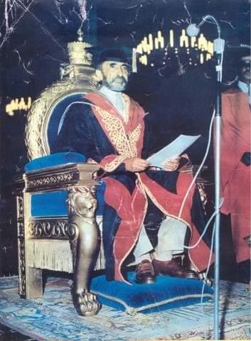 Haile Selassie I selected speeches on Hope For Education in Ethiopia Nov 2, 1948