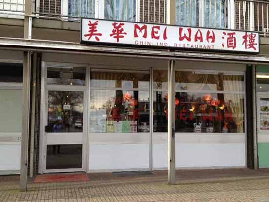 Chinees Indisch Restaurant Mei Wah Nieuw Bergen