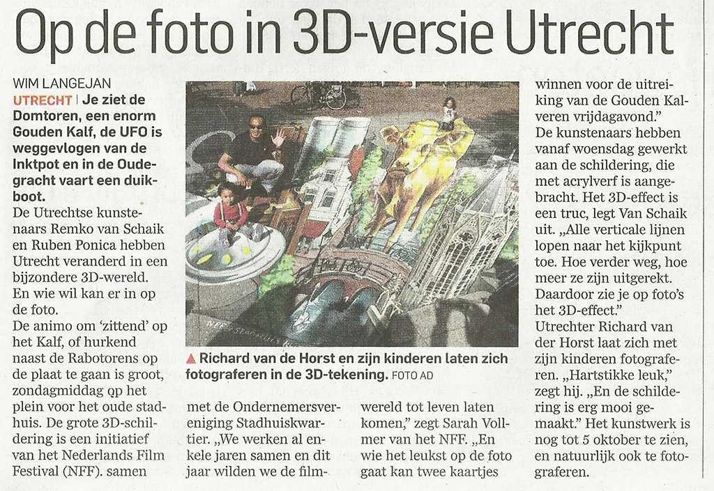 3d-streetpainting-nederlands-filmfestival-utrecht-2015-remko-van-schaik-ruben-poncia-6