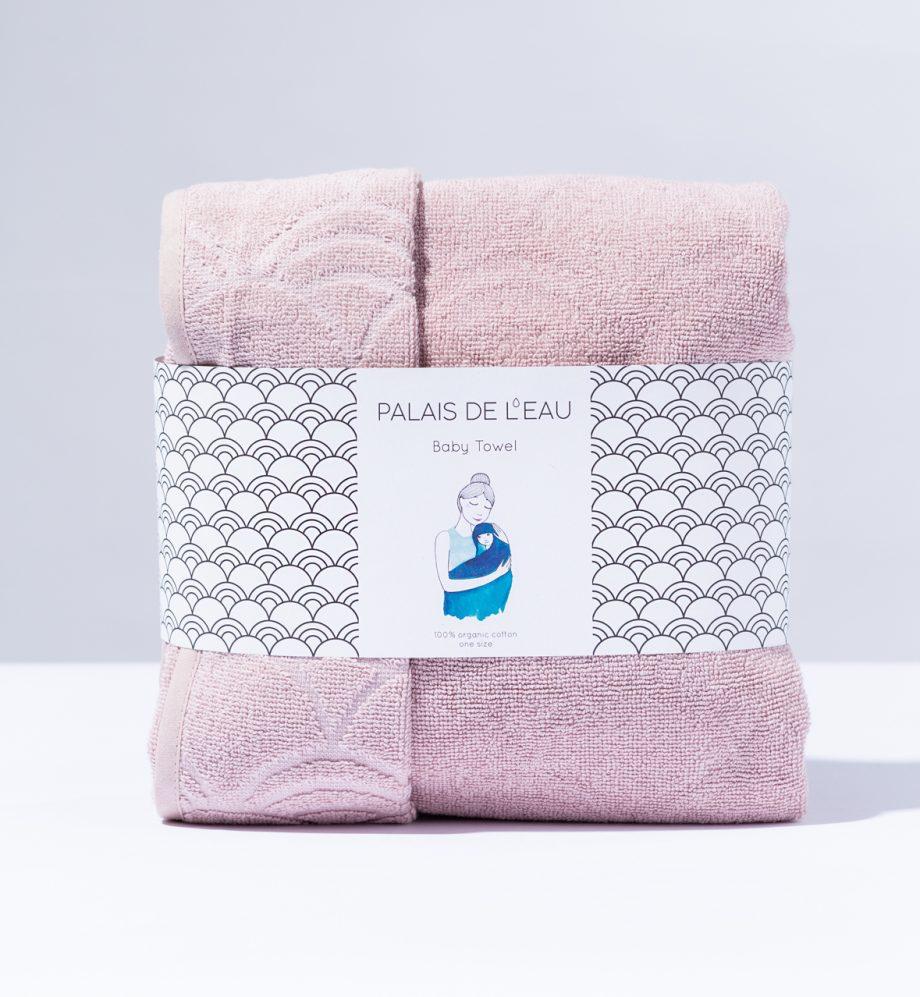 Baby handdoek roze - Rima Baby