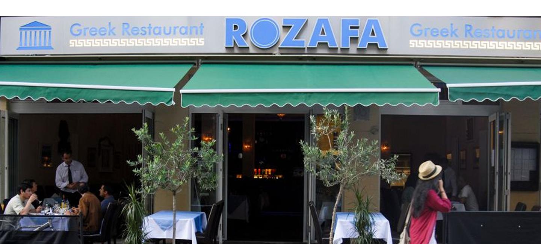 rozafa greek restaurant manchester outdoor dining