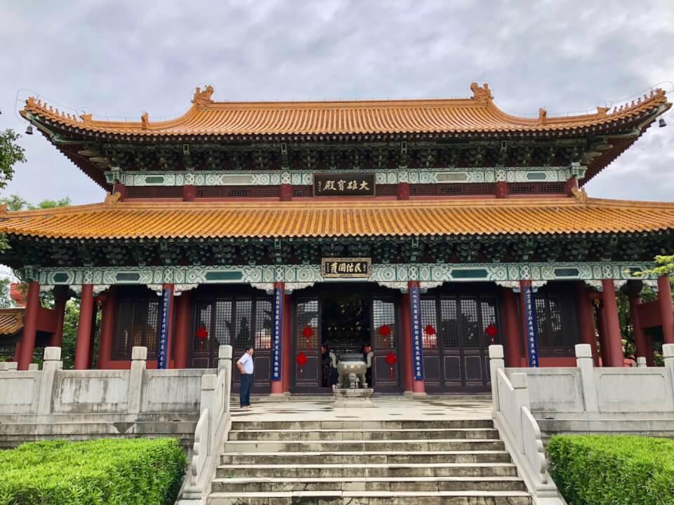 Zhong Hua Chinese Buddhist Monaster