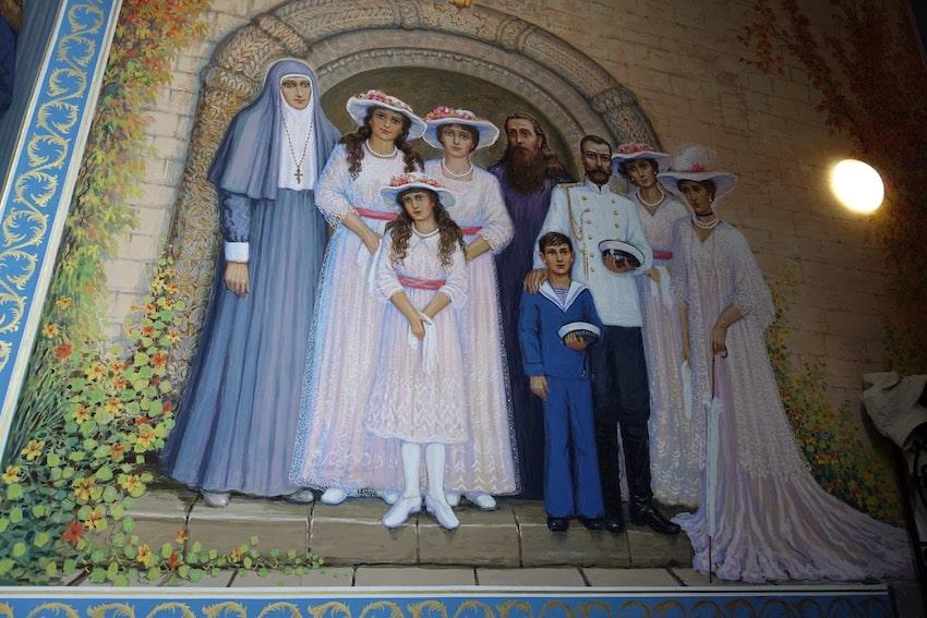 Romanov-familien, Yekaterinburg