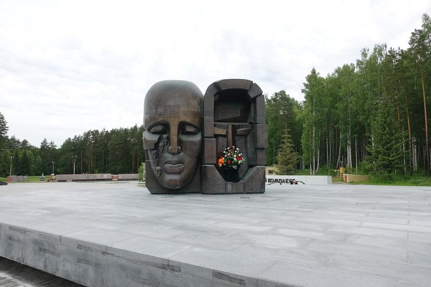 Shirokorechensky-minnesmerke, Yekaterinburg