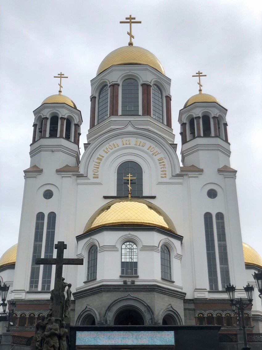 Blodskirken, Yekaterinburg