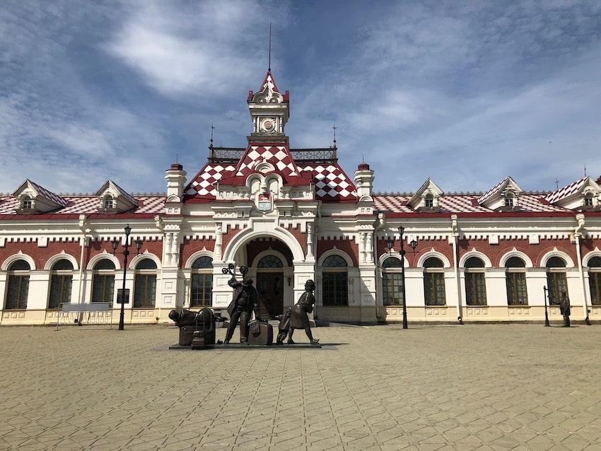 Yekaterinburg, togstasjonen