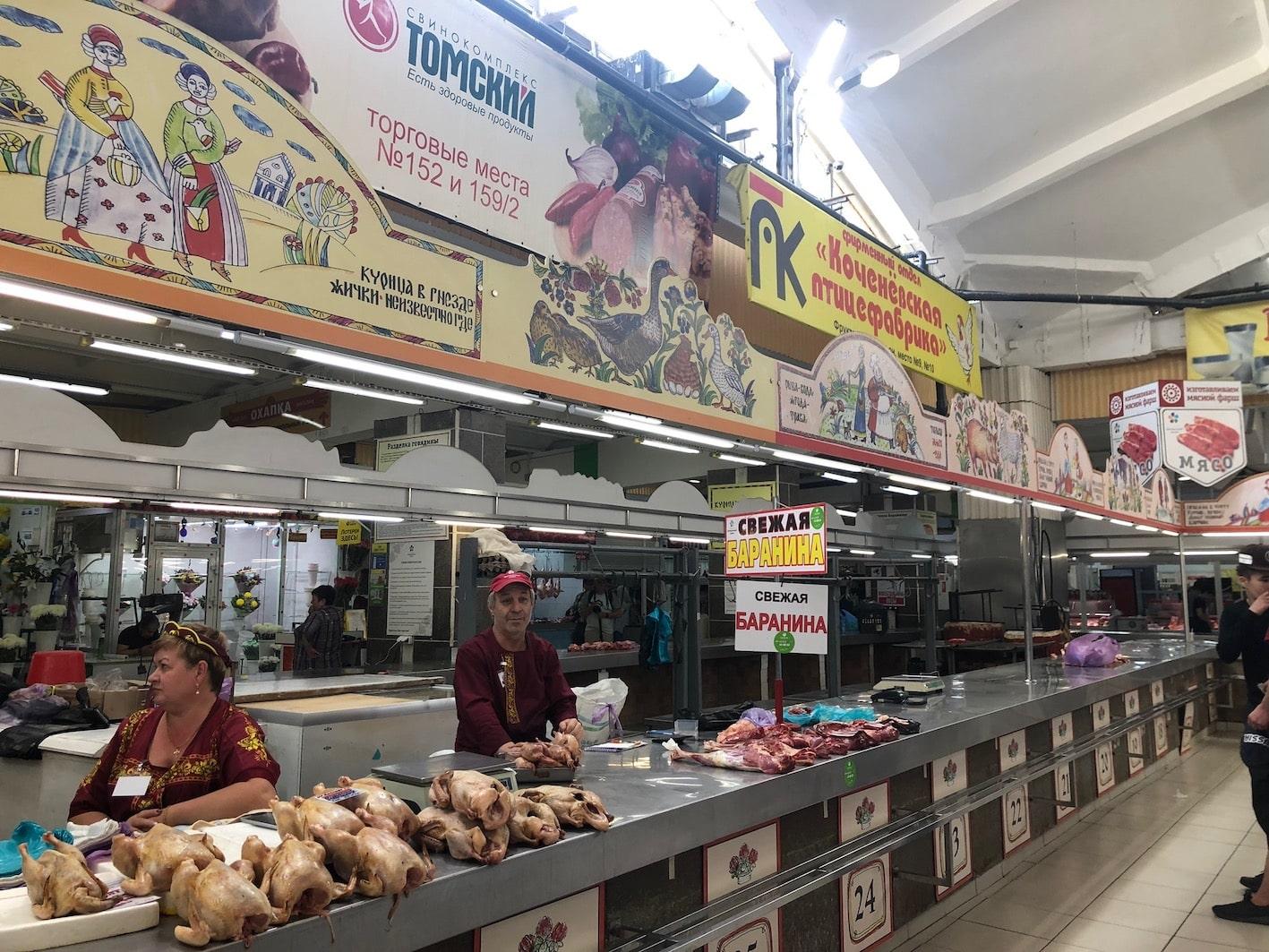 Meat_central market