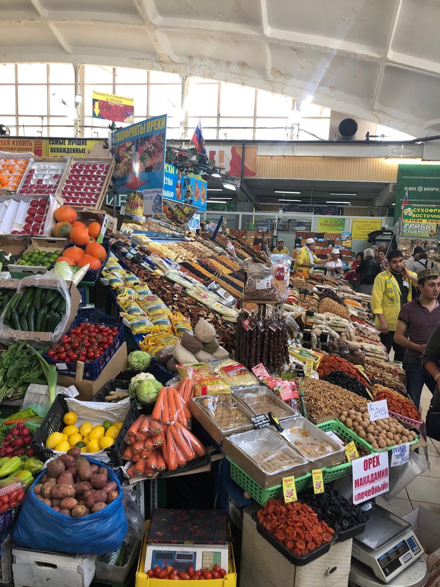 fruit_central market