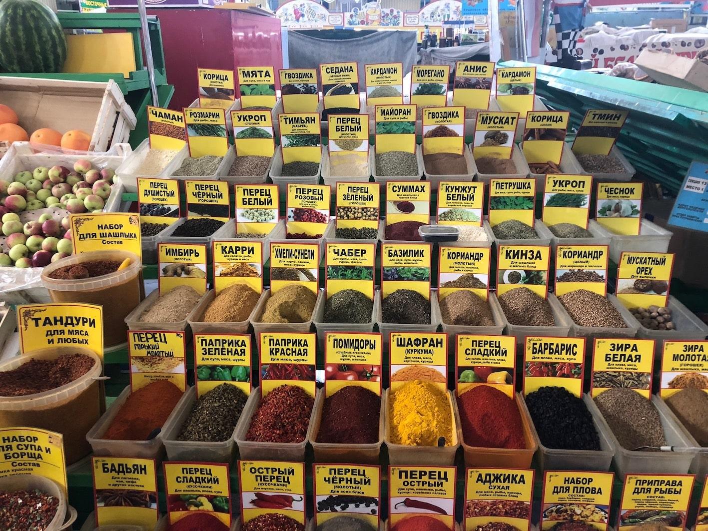 Krydder_central_market