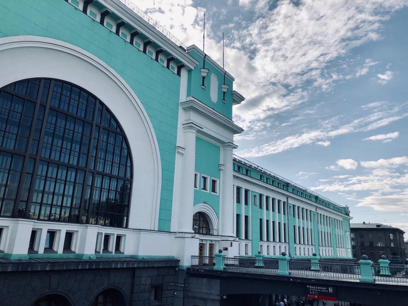 Jernbanestasjonen