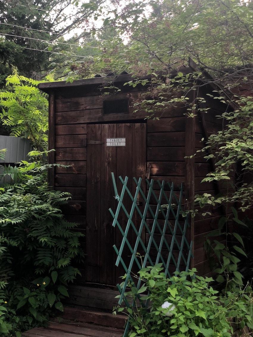 Datsja, Toalettfasiliteter