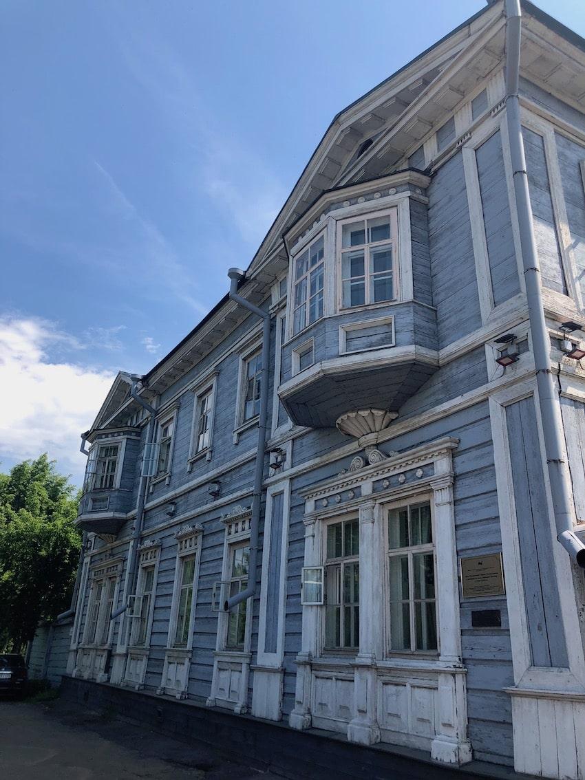 Volkonsky House Museeum