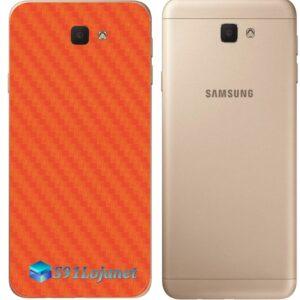 Galaxy J5 Prime Adesivo Skin Traseiro Carbono Laranja