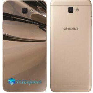 Galaxy J7 Prime Adesivo Skin Traseiro Metal Cromado