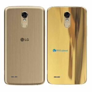 LG K10 Pro Adesivo Traseiro Película Metal Ouro Gold