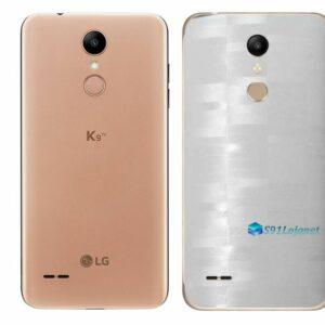 LG K9 TV Adesivo Traseiro Película FX Pixel Branco