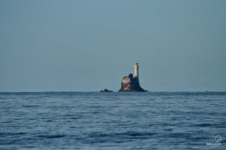 Fastnet Rock Skyline_r