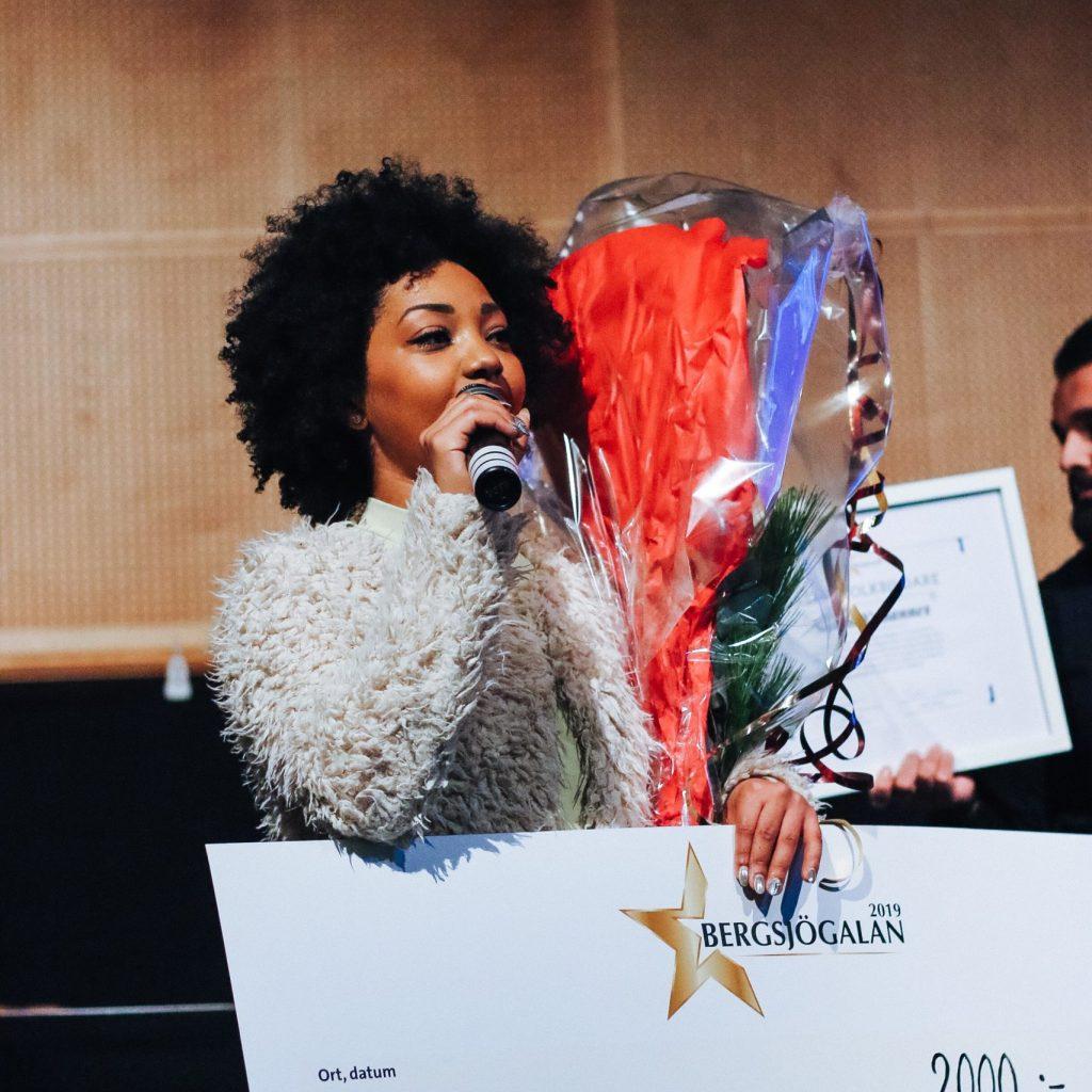 Salem Prize