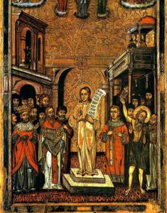 Icon of Romanos melodist