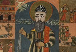 An Icon of Ephrem the Syrian