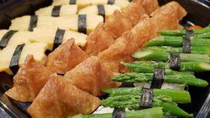 Catering vegetarisk sushi - vegetarian sushi