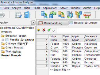 What is new in Arbutus Analyzer 6.0