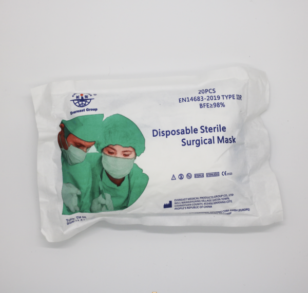 Disposable Sterile Surgical Mask TYPE IIR