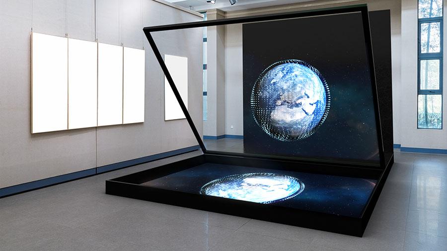 Hologramm für Musees
