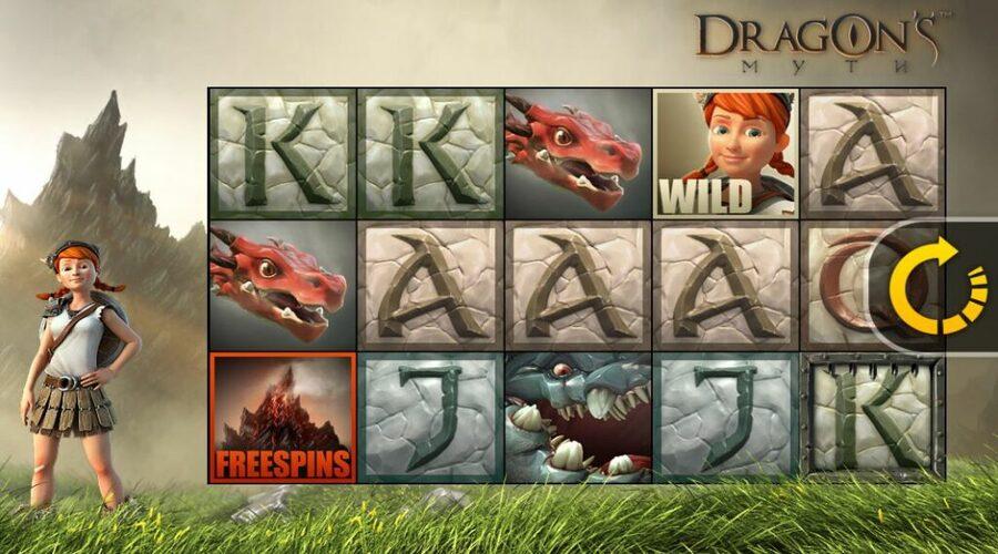 dragons myth low variance slot