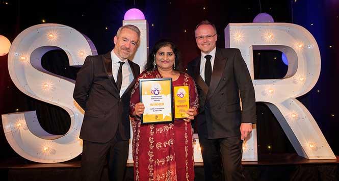 SLR Rewards 2018 ThinkSmart Innovation Award