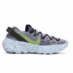 Nike Space Hippie 04 Grey