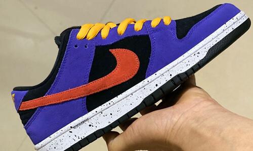 Nike SB Dunk Low Terra ACG