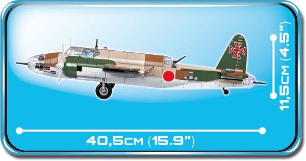 COBI 5533, Nakajima Ki-49 Helen