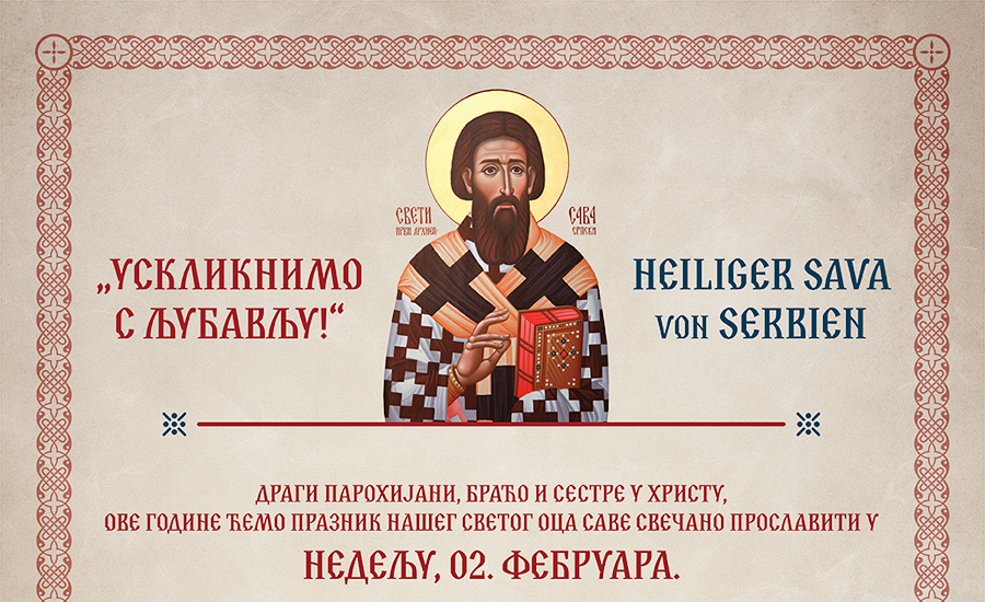Sv Sava