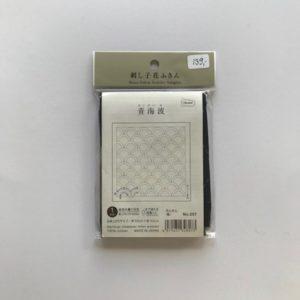 Hana-Fukin Sashiko Sampler Sykit Buer