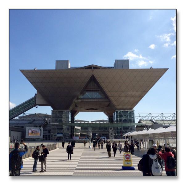 Del av Tokyo Big Sight - åsted for startnummermessen og målgang.