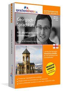 Georgisch Sprachkurs