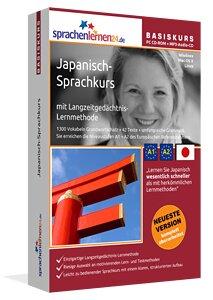 Japanisch Sprachkurs