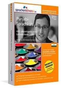 Punjabi Sprachkurs