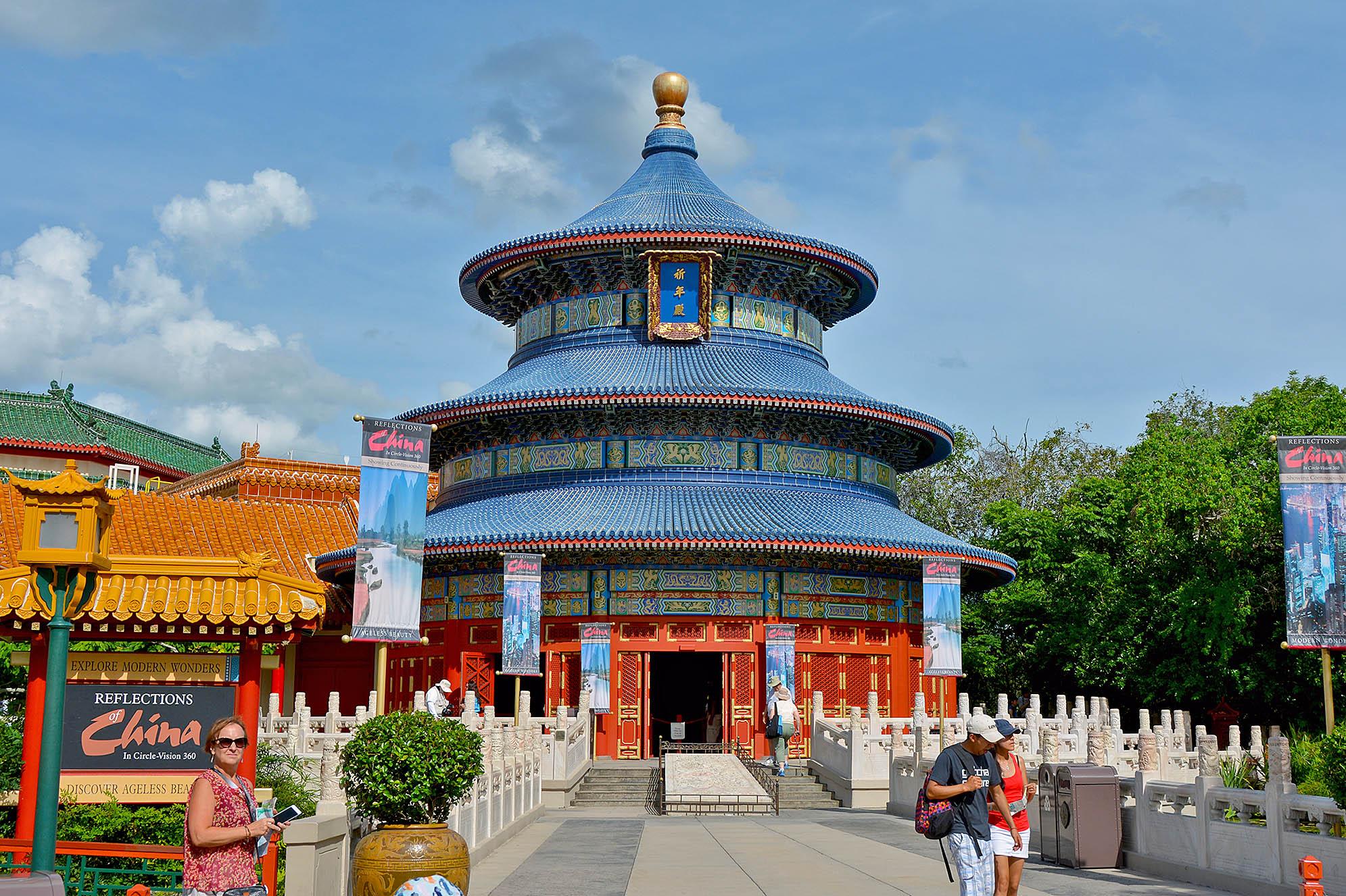 Kina Epcot Walt Disney World i Orlando