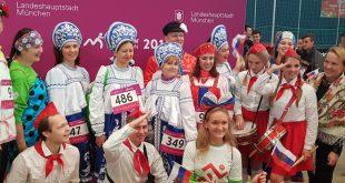 Trachtenlauf 2017 beim München Marathon im Olympiapark München