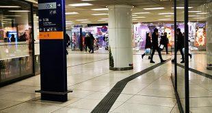 Tatort Messerangriff auf Polizisten Hauptbahnhof München Zwischengeschoss