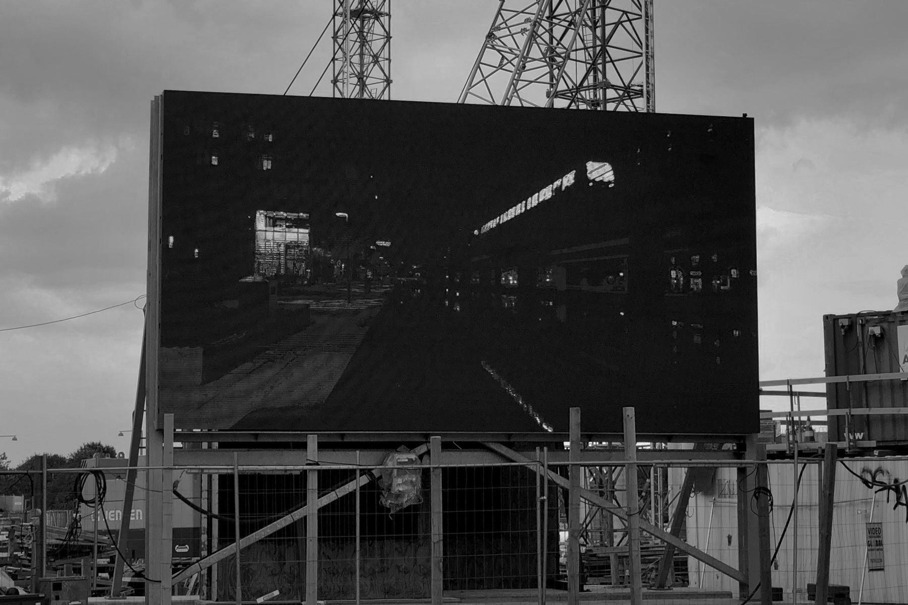 Ørestad C - Dag til nat video på storskærm i Ørestad C