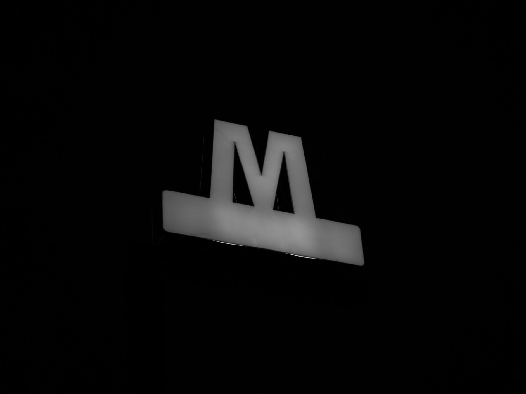 Skilt til Marmorkiken metrostation