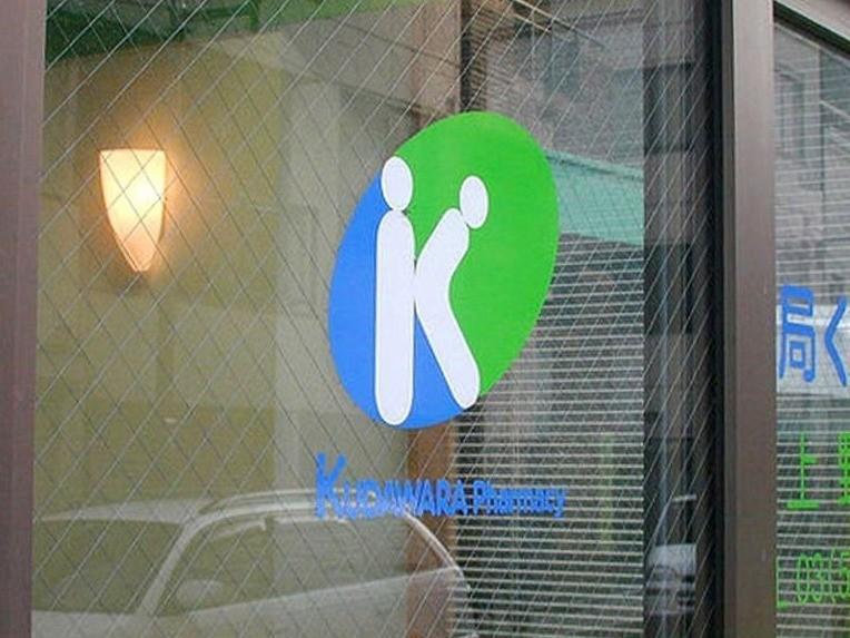 Logo-bommert: Kudawara Pharmacy