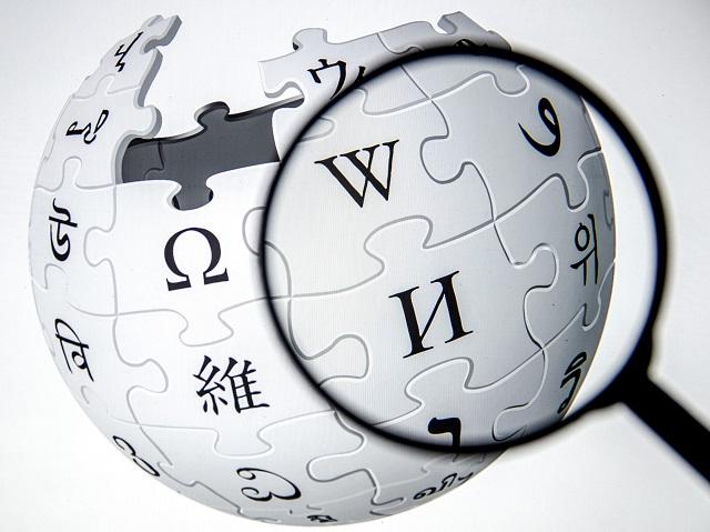 Om Stora Askerön på Wikipedia