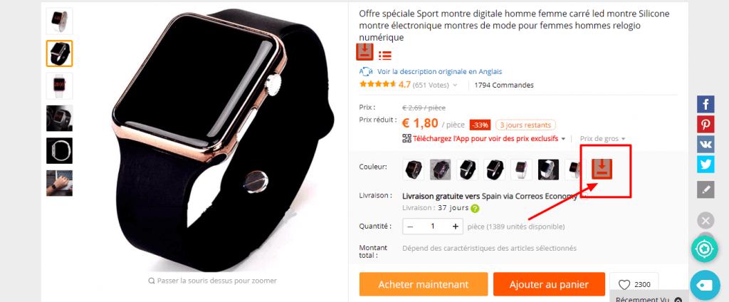 application extension chrome pour télécharger gratuitement les images aliexpress en bonne qualité