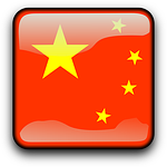 china-156219_150