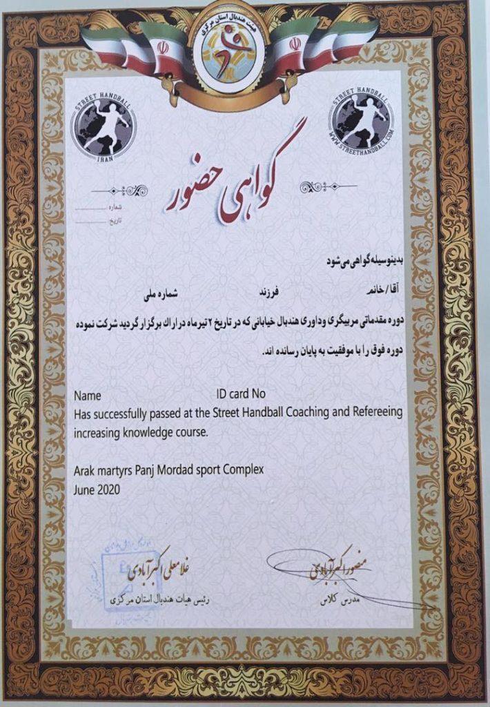 Street Handball Diploma Street Handball Iran hosted their first Street Handball Fair Play Coach and Match instructor course