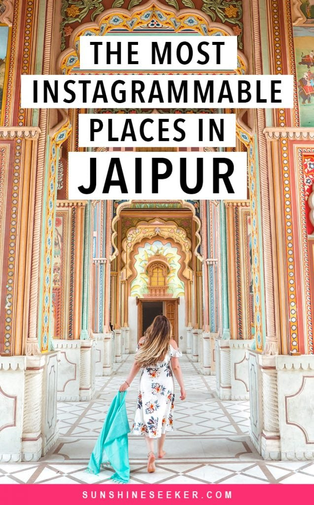 How to best spend 2 days in Jaipur - Top 12 most Instagrammable places in India's Pink City